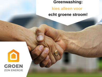 Wat is greenwashing?